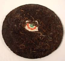 1960's Guang Yun Beeng Cha Pu-erh Tea - 350g - High End Pu-erh Teas