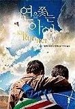 Image of The Kite Runner (Korean Edition)
