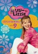 リジー&Lizzie セカンド・シーズン VOL.9 [DVD]