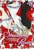 ストロベリー・パニック 5 通常版