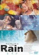 ヴィム・ヴェンダースpresents Rain [DVD]