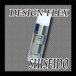 SHISEIDO プロフェッショナル DESIGN FLEX デザインフレックス ハードスプレー 260g