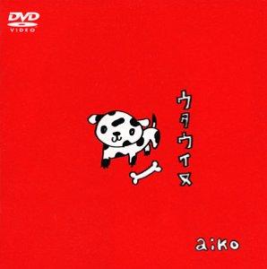 ウタウイヌ [DVD]