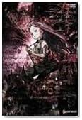 Ergo Proxy 3 [DVD]