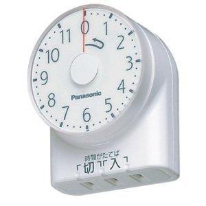パナソニック WH3101WP ダイヤルタイマー 11時間形 ホワイト