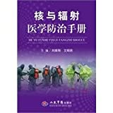 img - for Nuclear Medicine and Radiation Control Manual book / textbook / text book