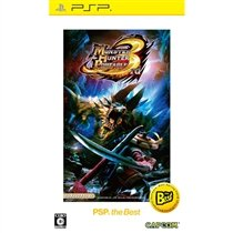 Monster Hunter Portable 3rd[Import Japonais]