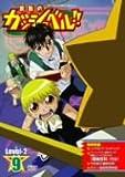 金色のガッシュベル!! Level-2 9 [DVD]