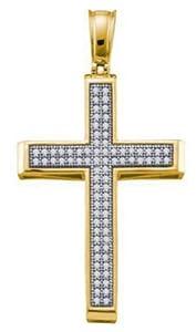 Pricegems 10K Yellow Gold Ladies Round Brilliant Diamond Cross Pendant (1/4 cttw, H-I Color, I1/I2 Clarity)
