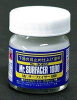 Mr.サーフェイサー 1000 (ビンタイプ) SF284 【HTRC 3】
