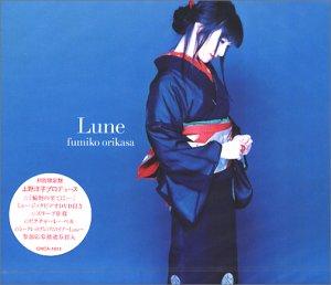 Lune(初回)(DVD付)