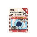【ニチバン】バトルウィン カラーテーピングテープCタイプ非伸縮タイプ C38FB 38mm×12m 1ロール ×3個セット