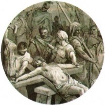 Crucifixion of Christ - Gustave Dore Pin