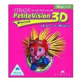 Strata PetiteVision 3D For Macintosh