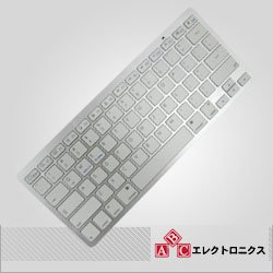 新しいiPad3/iPad2/iPad mini/iPhone5 4S/iMac用ワイヤレス ブルートゥースキーボード ホワイト For All iPad  iPhone Wireless Bluetooth keyboard 高級感のあるシルバーカラー [IP003]