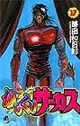 からくりサーカス 第17巻 2001-04発売