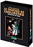 echange, troc Edgar Le château  de Cagliostro (Collector)
