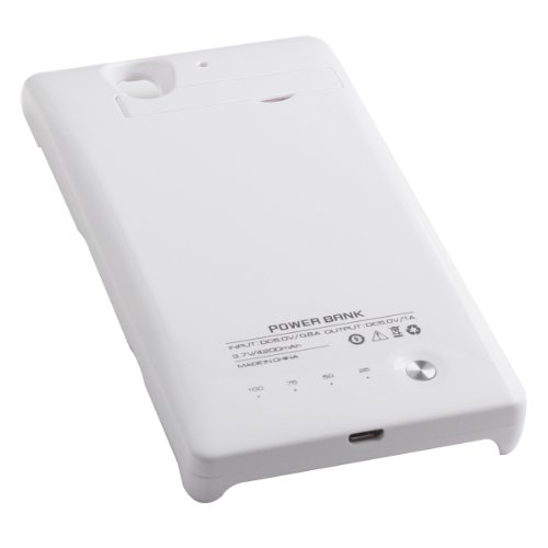 NewNow-4200mAh-Charger-Case-Power-Bank-(For-SONY-L36H/Xperia-Z)