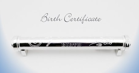 silver-plated-birth-certificate-holder-by-lesser-pavey