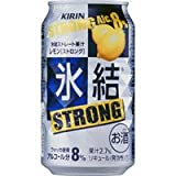 キリン 氷結レモン ストロング 350ml×24缶