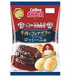 カルビー『ポテトチップス 俺のフレンチ・イタリアン 牛肉とフォアグラのロッシーニ味』X1箱(12袋入)