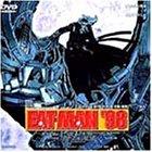 EAT-MAN'98 Vol.3「BYE BYE AIMIE」