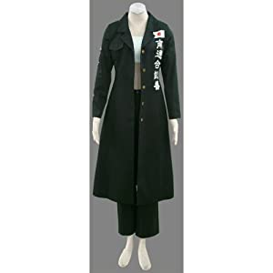 CTMWEB Fruits Basket Cosplay Costume - Uotani Arisa 1st Ver Set XX-Large