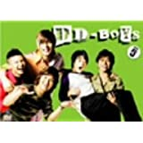 DD-BOYS Vol.5 [DVD]