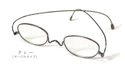 PAPER GLASS(ペーパーグラス) 折りたたみ老眼鏡-オーバルタイプ- [中+ 3.0(60歳以上) / グレー(オーバル)]
