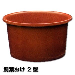 飼葉桶 1型