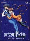 Stellvia - Foundation VIII (Vol. 8)