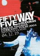 FIFTY FIVE WAY in BUDOKAN [DVD]