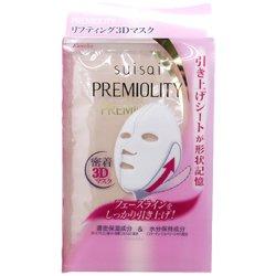 suisai リフトモイスチャー3Dマスク 4枚