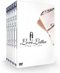 ラブレター DVD-BOX