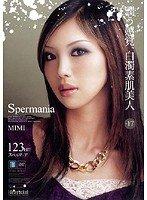 [MIMI] Spermania vol.17 MIMI