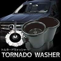 トルネードウォッシャー(洗車用バケツ付き回転モップ)