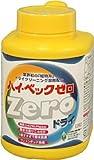 ハイベックゼロ(zero)
