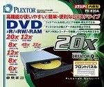 プレクスター PX-820A ATAPI接続内蔵型DVD-RAM/±R/±RWドライブ PX-820A/JPB