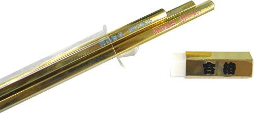 金の合格五角鉛筆3本×金の合格五角消しゴム1個セット (専用五角クリアケース入り, 名前が書けるシール付き) [HB鉛筆]