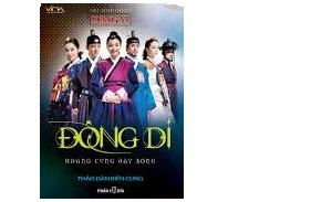 Dông Di phan 1 (Dong Yi 1)