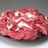 halla  牛肉すじ2kg US産 冷凍 1kg925円!!