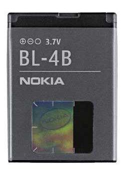 nokia-batteria-bl-4b-blister