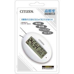 CITIZEN 高精度温湿度計 ライフナビピコB 携帯用サイズ 8RD205-B03