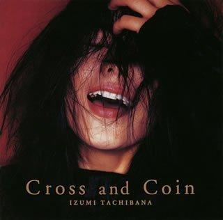 十字架とコイン