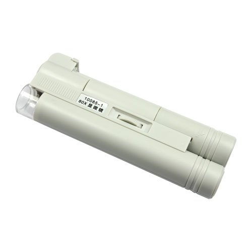 80X double-barreled microscope Magnifier with LED light