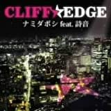 �i�~�_�{�V feat. ������CLIFF EDGE