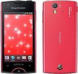 新品 SO-03C(Xperia ray) ピンク 携帯電話 白ロム ドコモ docomo