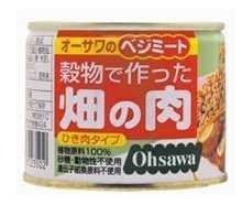 【オーサワジャパン】穀物で作った畑の肉(ひき肉タイプ)215g×10個<br>【品番2350】