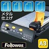 Fellowes(R)フェローズ ロータリーペーパーカッター プロトンA3(3種類替刃セット)