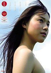 戸田恵梨香 2008年カレンダー